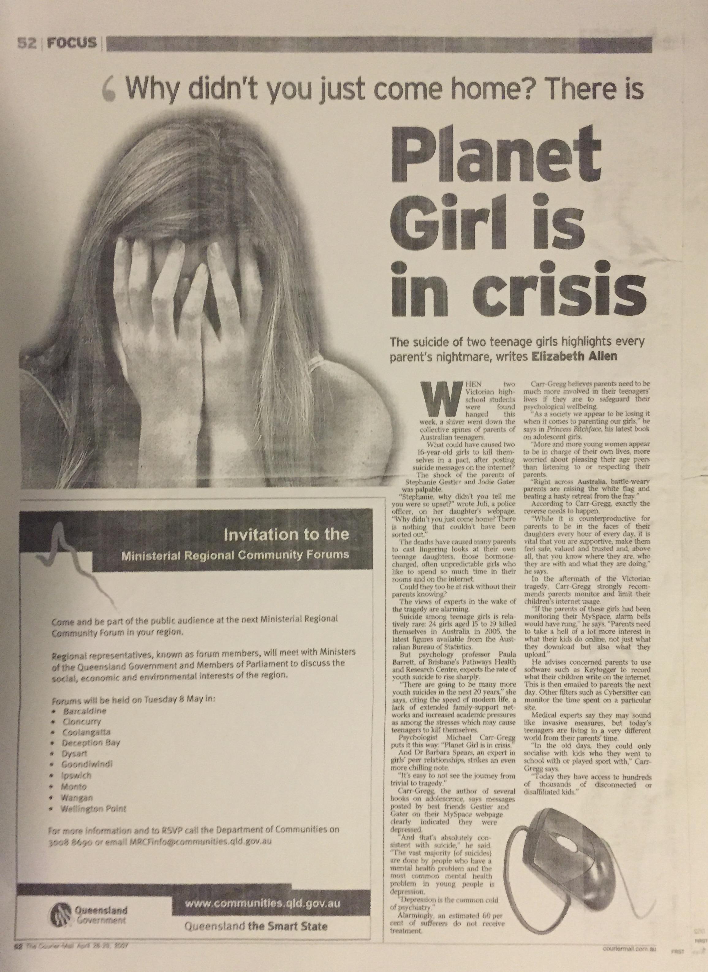 planet girl crisis
